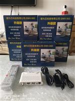 正版德为芯DTMB高清地面波机顶盒电视前端免费节目DWX860