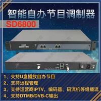 智能国标调制器SD6800云平台4网IPTV转DTMB调制器自办节目维也纳