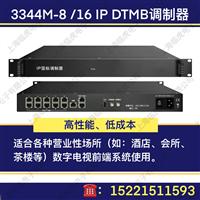 3344M-8 /16 IP 转DTMB数字调制器酒店数字电视机房