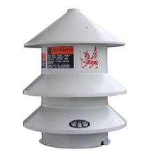 LION KING Signal Sirens LK-M2 1.5KW
