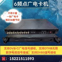 广电CA加密信号解扰6频点小卡机36个节目酒店数字电视前端网关