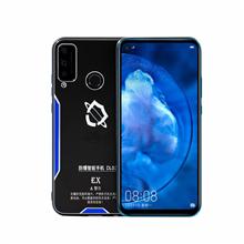 华为防爆手机DL03