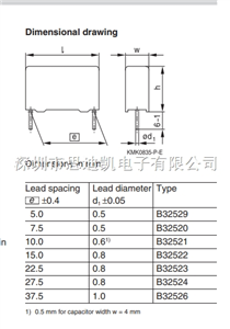薄膜电容器B32524Q3475K000 4.7uF 250VDC 160VAC P27.5MM10% p27.5