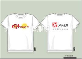 T恤AG-06