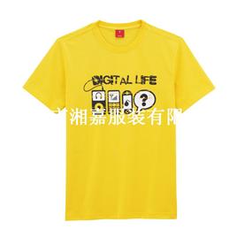 T恤AG-07