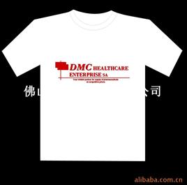 T恤AG-10