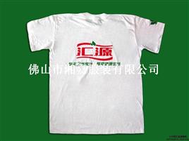 T恤AG-11