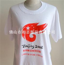 T恤AG-13