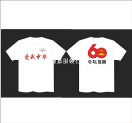T恤AG-14