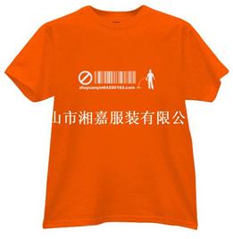 T恤AG-17