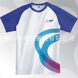 T恤AG-22