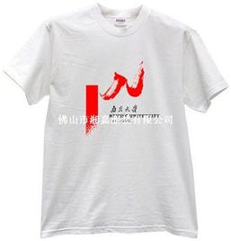 T恤AG-23