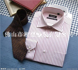 衬衫AC-20