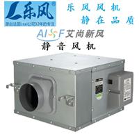 湖南长沙乐风静音风机LFJ15A-15