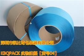 蓝色超长打包带每卷2250米,蓝色带王