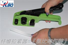 小号拉紧器,KBQ-25Q纤维带专用收紧机