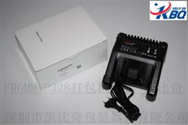 P328充电器 P329手提千亿体育网址充电器