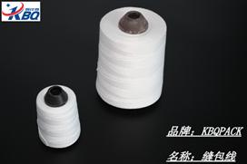 1公斤重缝包线 白色2*6缝包线厂家