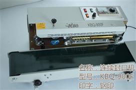 KBQ-900F封口机|全自动封口机|连续式薄膜封口机|生产封口机