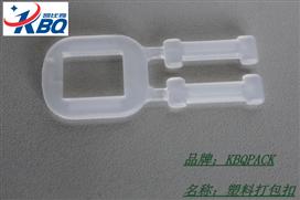 透明款塑料打包扣,内径准确15.5mm