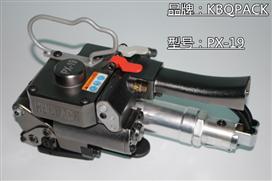 KBQPACK牌PX-19千亿体育网址——PX-25气动包装机
