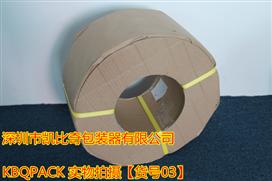 PP超长打包带,黄色带王每卷2500米