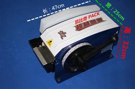 台湾F-1湿水牛皮纸机|湿水纸切割机|湿水纸涂水机|湿水牛皮纸半自动机