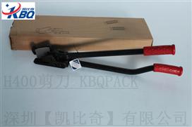 台湾元贝YBICO|H400进口钢带剪刀假一罚十