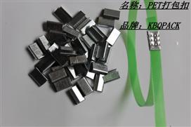 PET环保打包扣|规格16*0.6|16*0.8|19*1.0生产厂家