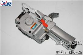 台湾KBQ-25气动免扣千亿体育网址|PET打包带25宽专用气动千亿体育网址
