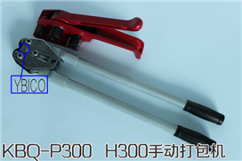 KBQ-P300 H300通用手动千亿体育网址|12-19mm规格全部可用