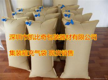 500*1000集装箱充气袋