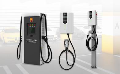新能源汽车充电