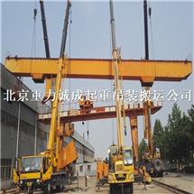 130噸吊車租賃公司,高空設備吊裝