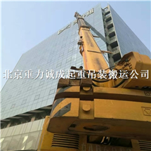 豐臺總部基地大80噸位吊車租賃