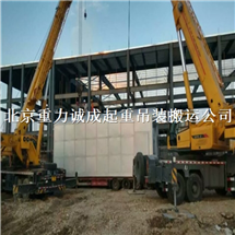 北京玉泉營吊車租賃電話