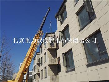 豐臺區總部基地周邊提供大噸位吊車出租