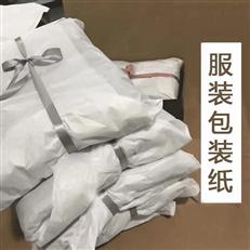 雪梨纸17克白色双拷贝纸红酒服装鞋水果防潮纸定制印刷包装内衬纸