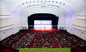 上海商务会议拍摄年会表彰大会颁奖典礼专业摄影多机位高清摄像