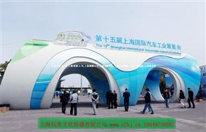 上海展会摄影高端场所顶级高清摄像展览会摄影摄像
