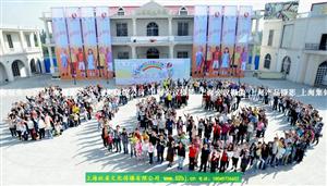 上海集体照拍摄大合影年会集体合影年会纪念合影