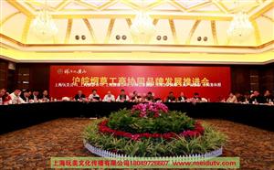 上海企业摄影摄像知名企业专业摄影摄像公司