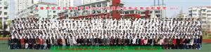 上海玩美集体照摄影公司
