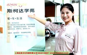 上海视频拍摄高清录像视频制作录像摄像公司上海玩美摄影摄像公司