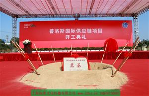上海庆典摄影摄像公司