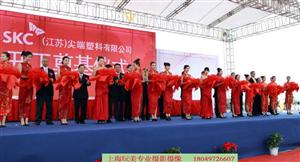 开业庆典摄影上海门面开业摄像公司企业公司周年庆典拍照服务