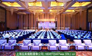 上海美博会摄像博览会专业摄像公司展会摄像会展现场拍摄中