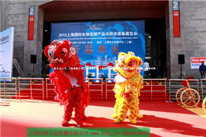 上海颁奖盛典摄影摄像股权上市挂牌多机位摄像拍摄单反模拟拍摄中