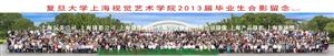 上海集体照棚拍公司合照企业大合影俯拍