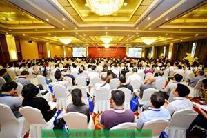 国际摄像上海国际高峰论坛摄像拍摄